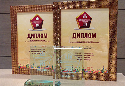 Glorax Development Won in Two Categories of RREF Awards