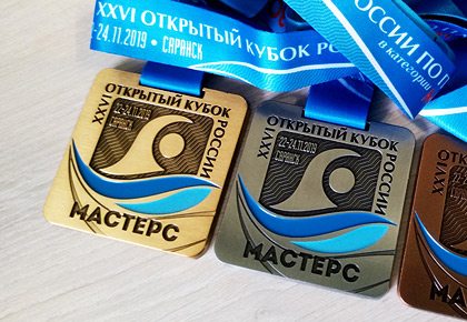 Swimmer of Glorax life sets a new world and European record at the XXVI Russian open swimming cup