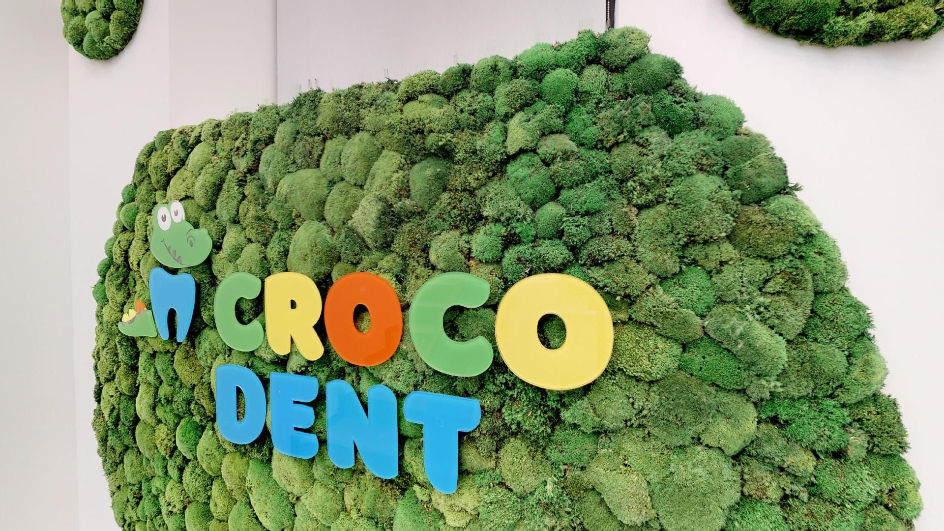 CrocoDent is in the TOP-3 best children's dental clinics in Russia