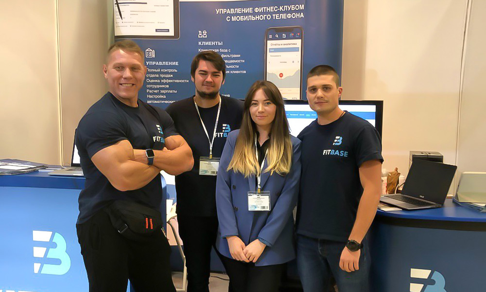 Fitbase team presents its innovative product at MIOFF