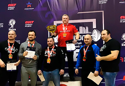Weightlifter of the Glorax Life won two gold medals at the all-russian tournament