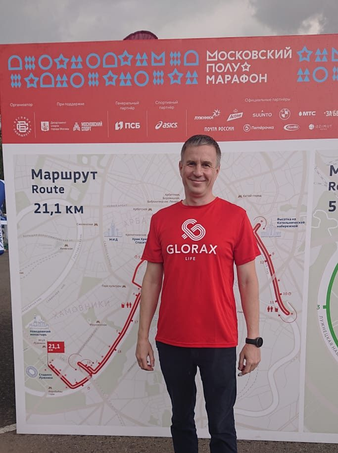 Glorax Life Team Takes Part in Moscow Half Marathon