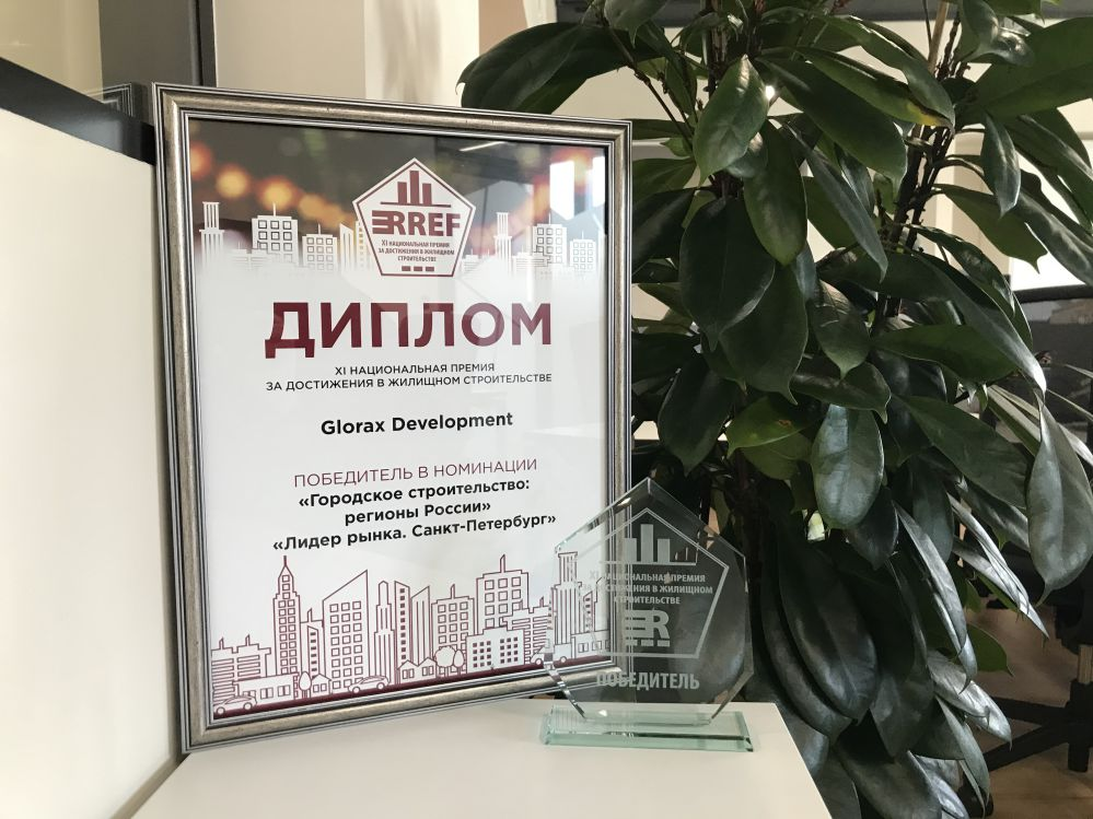 Glorax Development Recognized as St. Petersburg Market Leader